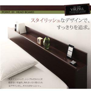 棚・コンセント付き収納ベッド【virzell】ヴィーゼル【フレームのみ】シングル(フレームカラー:ダークブラウン)【送料無料】