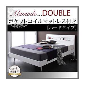棚・コンセント付きデザインすのこベッド【Alamode】アラモード【ポケットコイルマットレス:ハード付き】ダブルホワイト