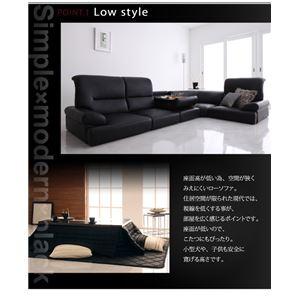 【代引不可】シンプルモダンシリーズ【BLACK】ブラックハイバックフロアコーナーソファ5点ブラック