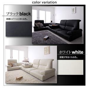 ソファーブラックシンプルモダンシリーズ【BLACK】ブラックハイバックフロアコーナーソファ5点【代引不可】