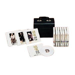枝雀落語大全第四期(CD)CD10枚組