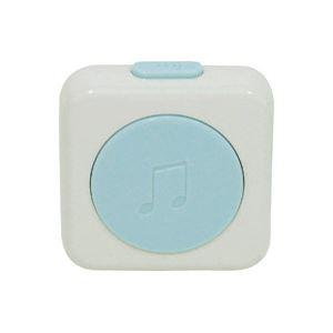 (業務用2セット)旭電機化成 トイレの音消し ATO-3201