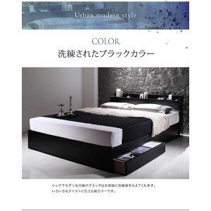 収納ベッドシングル【Bscudo】【フレームのみ】ブラック棚・コンセント付き収納ベッド【Bscudo】ビスクード