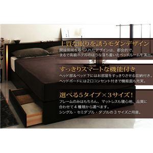 【】モダンライト・コンセント付き収納ベッド【Urban】アーバン【ラテックス国産ポケットコイルマットレス付き】ダブル日本製