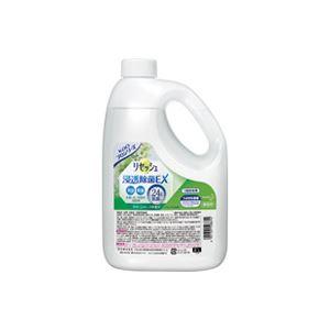 【スーパーセールでポイント最大43倍】(業務用7セット)花王 リセッシュ除菌EX グリーンハーブ業務用2L ×7セット