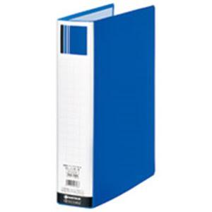 (業務用10セット)ジョインテックスパイプ式ファイル両開きSE青10冊D175J-10BL【×10セット】