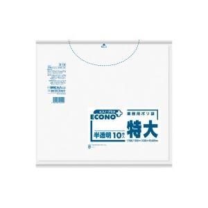 【ポイント20倍】(業務用60セット) 日本サニパック エコノプラス業務用特大 300L10枚 E-10:インテリアの壱番館