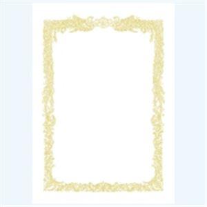 (業務用100セット)タカ印賞状用紙10-1051B5横書10枚【×100セット】