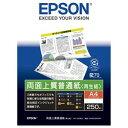 (まとめ) エプソン EPSON 両面上質普通紙<再生紙> A4 KA4250NPDR 1冊(250枚) 【×10セット】 1