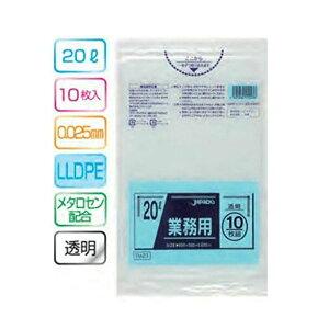 業務用20L10枚入025LLD+メタロセン透明TM23【(60袋×5ケース)300袋セット】38-326