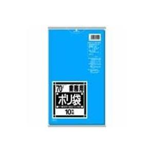 (業務用100セット)日本サニパックポリゴミ袋N-71青70L10枚【×100セット】
