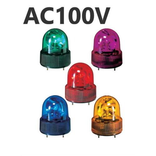 パトライト(回転灯) 小型回転灯 SKH-110A AC100V Ф118 防滴 黄