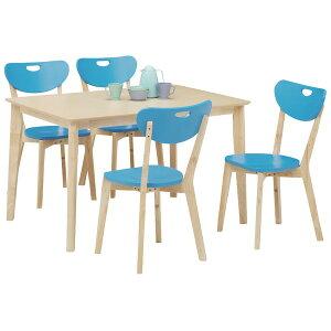 ダイニングセット5点【ダイニングテーブル(ナチュラル天板)幅120cm&チェア4点(ブルー)セット】木製【COPAIN】コパン【開梱設置】【代引不可】