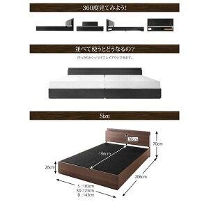 収納ベッドセミダブル【Reallt】【フレームのみ】フレームカラー:ブラックスリム棚・多コンセント付き・収納ベッド【Reallt】リアルト