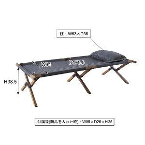フォールディングベッドNX-935
