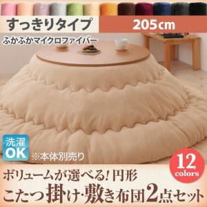 https://thumbnail.image.rakuten.co.jp/@0_mall/1bankanwebshop/cabinet/dsproducts/336/0001704335-1.jpg?_ex=500x500
