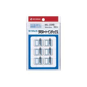 【ポイント20倍】(業務用200セット) ニチバン ラミネートインデックス ML-231B 青:インテリアの壱番館