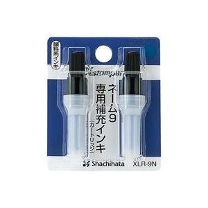 (業務用100セット)シャチハタネーム9用カートリッジ2本入XLR-9N藍【×100セット】