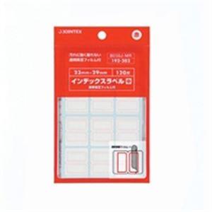 (業務用300セット)ジョインテックスインデックスラベルF付M赤B056J-MR10シート【×300セット】