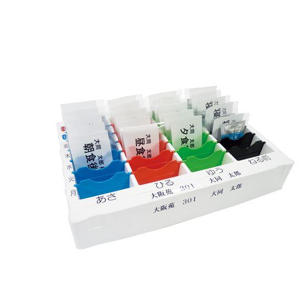 (まとめ)大同化工 自助具薬関連 お薬管理ケース おくすり仕分薬 BWC-28【×10セット】