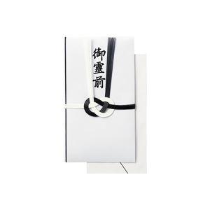 (業務用30セット)ジョインテックス御霊前金封黒白7本15枚入N039J【×30セット】