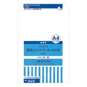 (業務用200セット)オキナ開発ホワイトワンタッチ封筒KTW22号8枚【×200セット】