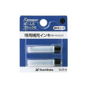 (業務用100セット)シャチハタネーム6用カートリッジ2本入XLR-9黒【×100セット】