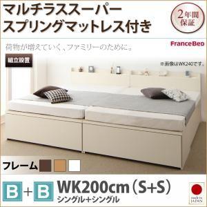 ベッド, その他  200 BB TRACT