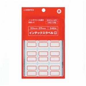 【ポイント20倍】(業務用300セット) ジョインテックス インデックスシール/見出し 【中/20シート】 赤 B053J-MR:インテリアの壱番館