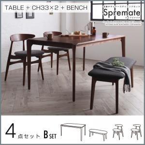 ダイニングセット4点Bセット(テーブル+チェアB×2+ベンチ)【Spremate】【B】チャコールグレー【ベンチ】ダークグレー北欧デザイナーズダイニングセット【Spremate】シュプリメイト【代引不可】