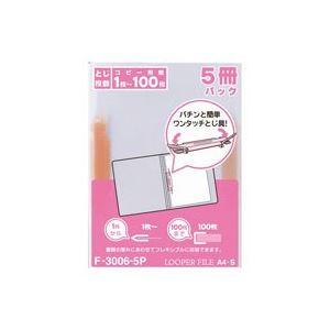(業務用100セット)LIHITLABルーパーファイルF-3006A4S赤5冊【×100セット】