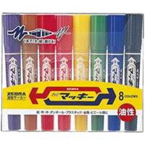(業務用30セット)ゼブラZEBRAハイマッキーMC8C8色セット【×30セット】
