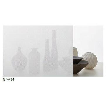 ドット柄 飛散防止ガラスフィルム サンゲツ GF-734 92cm巾 2m巻