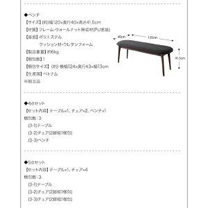 ダイニングセット5点Bセット(テーブル+チェアB×4)【Spremate】アイボリー×チャコールグレー北欧デザイナーズダイニングセット【Spremate】シュプリメイト【代引不可】