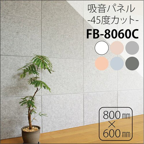 https://thumbnail.image.rakuten.co.jp/@0_mall/1bankanwebshop/cabinet/dsproducts/392/0001878991-1.jpg?_ex=500x500