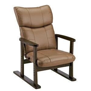 スーパーソフトレザー高座椅子/リクライニングチェア 【ブラウン】 張地:合成皮革/合皮 肘付き ハイバック 日本製 『大河』【代引不可】
