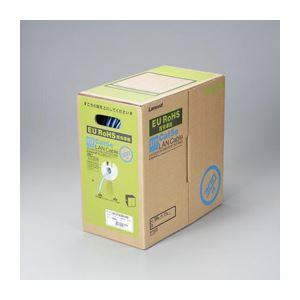 エレコム EU RoHS指令準拠 STPケーブル LD-CTS300/RS:インテリアの壱番館