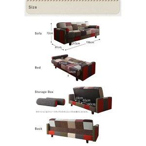 ソファーベッド【Legouix】ベージュ×ブラックデザインソファベッド・パッチワーク【Legouix】ルグー【代引不可】