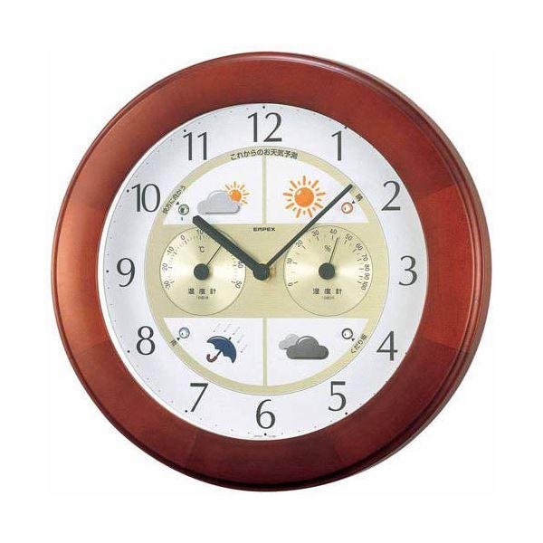 置き時計・掛け時計, 掛け時計 EMPEX II BW-5221