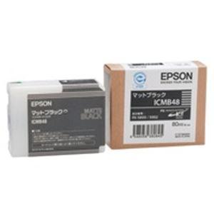 (業務用5セット)EPSON(エプソン)インクカートリッジICMB48マットブラック【×5セット】