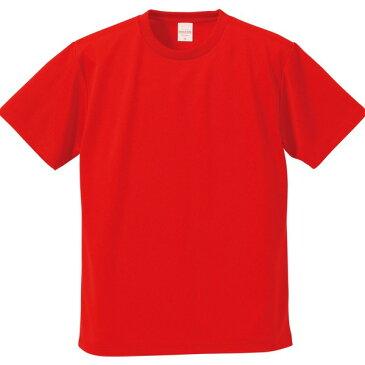 UVカット・吸汗速乾・5枚セット・4.1オンスさらさらドライ Tシャツ レッド L