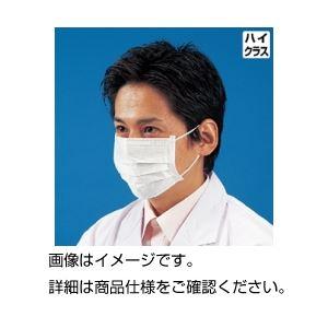(まとめ)ヘパリーゼマスクH-1入数:50枚/箱(1枚ずつ個別包装)【×10セット】
