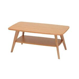 あずま工芸リビングテーブル幅90cmナチュラルWLT-2136