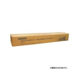富士フイルムST-1用直接感熱紙白地黒594×602本入STD594BK