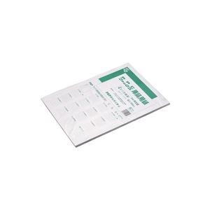 (業務用60セット)アジア原紙FAX原稿用紙GB4F-4HR再生方眼100枚【×60セット】