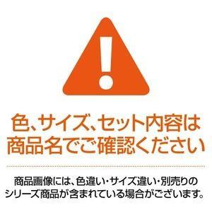 アンティーク風キャビネット/リビング収納【幅75cm】木製バスケット付きRCC-1677【代引不可】