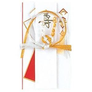 (業務用200セット)赤城金封キ409みやび【×200セット】