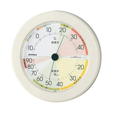 EMPEX 温度・湿度計 高精度UD(ユニバーサルデザイン) 温度・湿度計 EX-2861
