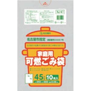 名古屋市家庭資源10L手付マチ有20枚透明NJ15【(30袋×5ケース)合計150袋セット】38-548