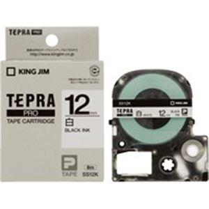 (業務用10セット)キングジムテプラPROテープSS12K白に黒文字12mm5個【×10セット】